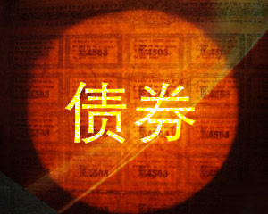 【IPO追踪】蒙树生态集团向联交所提交上市申请 申万宏源香港为独家保荐人