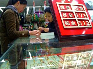 蒂芙尼Q3净收益同比下滑17% 中国内地销售额增长