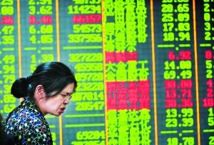 亚洲股市继续走弱 港股跌超1% 腾讯大跌3%