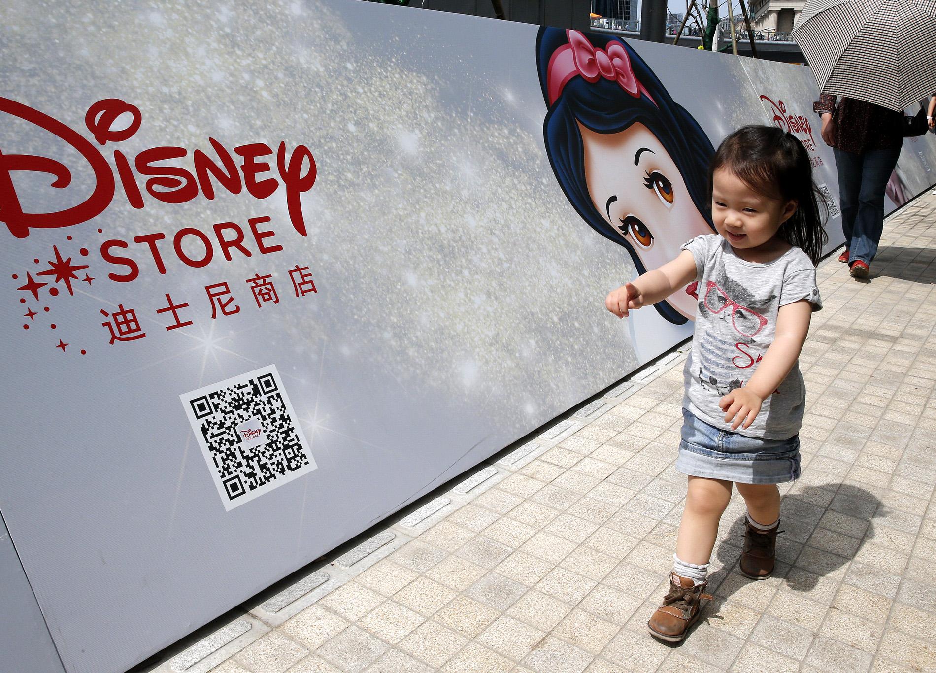 迪士尼Q3营收117.79亿美元 电影制片厂业务收入下降16%
