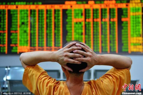 美股全线收跌 国际油价暴跌逾4%