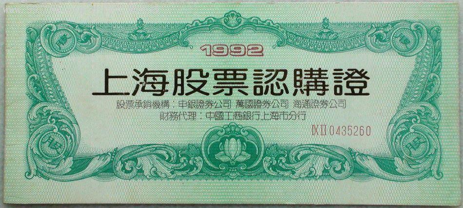 配售结果 | 誉�龇峥毓�(02132)公开发售获认购59.05倍 每股发售价0.325港元