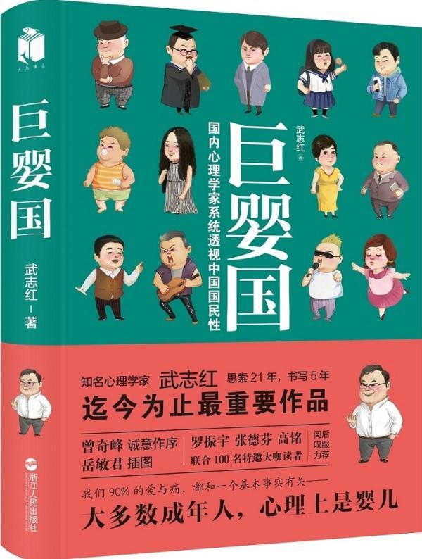 """孙沛东(复旦大学历史系副教授,曾在上海人民公园相亲角作过田野调查,著有《谁来娶我的女儿?上海相亲角与""""白发相亲""""》)"""