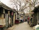 老北京八大烟花柳巷秘密