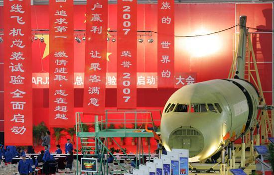 拥有自主知识产权的arj21新支线飞机启动总装仪式