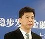 中国外汇交易中总裁裴传智
