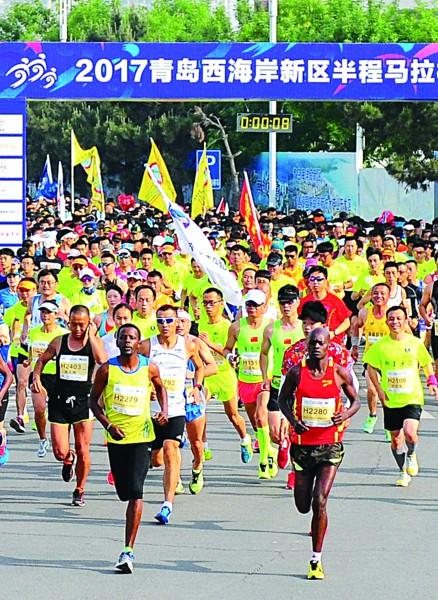 """承办的""""2017青岛西海岸新区半程马拉松赛""""成功举行"""