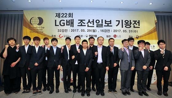 第22届LG杯世界围棋棋王战32强战赛后。