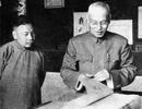 蒋介石撤离时的最后影像