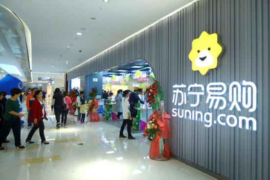 双十一前发靓丽财报 苏宁云商线上自营前三季度增长65.54%