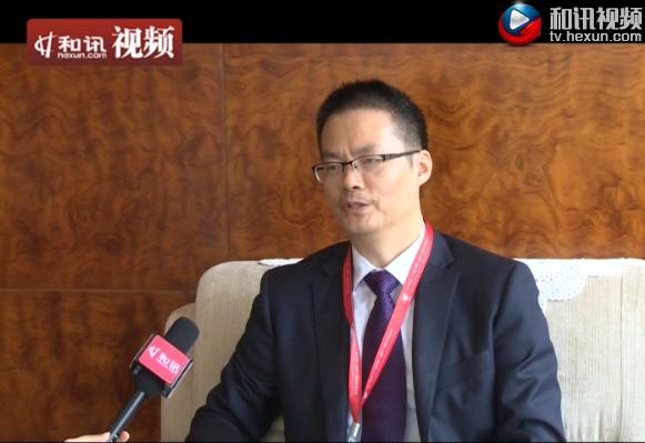 2017年第11届中国(深圳)国际期货大会