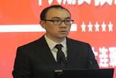 """2017大商所""""十大期货投研团队""""现场评选会"""