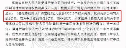 截图来源:中国裁判文书网