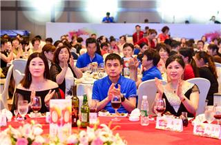 天安人寿2017年年度营销高峰会