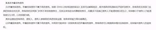 前几天,全国人大财经委副主任委员贺铿在北京某论坛的一番讲话引起轩然大波。他说,中国的地方债大概是40万亿,但地方政府就没有一个想还债的。