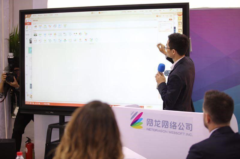 101教育PPT亮相75届中国教育装备展示会 探索AI教育新风向