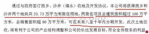 (来源:2011年年报)