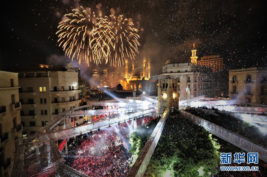 1月1日,人们在黎巴嫩始都贝鲁特参添跨年晚会。 新华社发(比拉尔·贾维希摄)