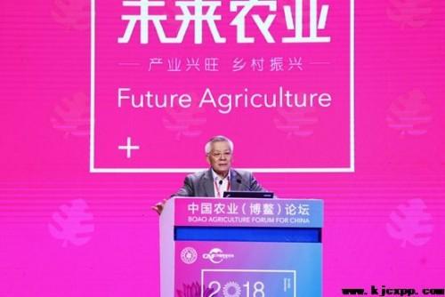 中国工程院院士尹伟伦作大会通知