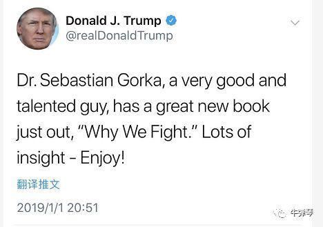 倘若没猜错的话,这是又一本夸赞特朗普的书籍。
