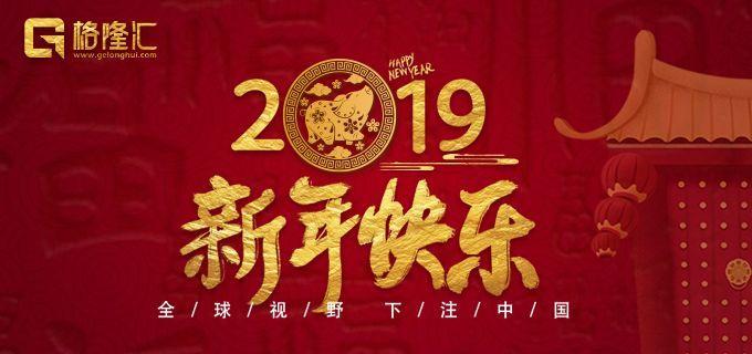 2019年:在青黄不接的资本寒潮下活下去