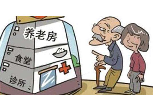 """伪面舞会、品酒调酒、VR体验,这些望似和晚年人生活""""不搭边儿""""的词,现在在本市首个共有产权养老社区——双桥恭和家园完善结相符到了一首。让老人在自个家里养老、享福""""定制款""""养老服务套餐,恭和家园开创了""""中国式养老""""的新模式。据晓畅,这在北京乃至全国都能够以""""第一个吃螃蟹的人""""著称。记者日前走进了恭和家园,体验了一把当代晚年人的前卫养老模式。(1月2日《北京青年报》)"""