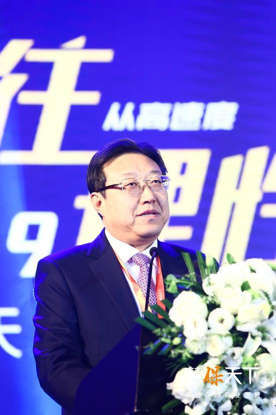 尹兆君:保险业面临的挑战依然巨大 要保持清醒