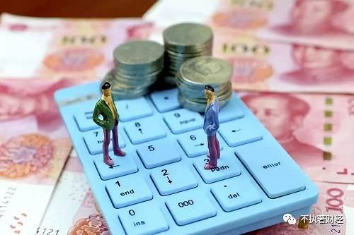 定向降准和调低融资成本有啥关系?