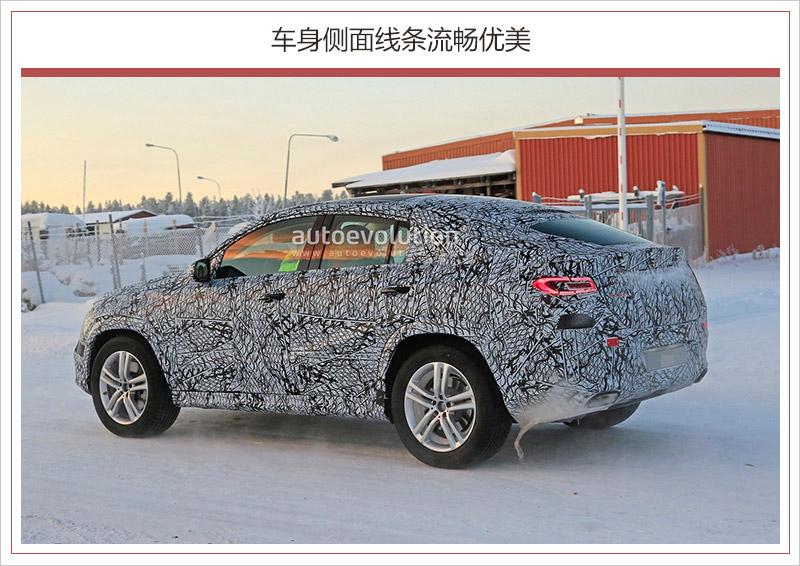 车身侧面线条流畅优美,采用溜背式设计。该车或将取消现款车型上的D柱玻璃,配合大尺寸双五辐运动轮辋,十分动感。车尾造型圆润,尾箱上方呈现出小鸭尾设计,搭配全新造型的LED尾灯,更具辨识度。此外,新车下方排气依旧为双边共两出的布局。   内饰方面,全新GLE Coupe将首次推出第三排座椅,并搭载MBUX(Mercedes Benz User Experience)信息娱乐系统。动力方面,新车预计将搭载奔驰全新的3.