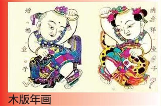 郑州双鹤湖免费逛庙会 数十个非遗项目现场展演