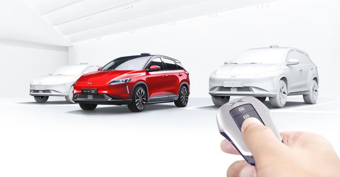"""小鹏G3首次OTA升级,增加""""车辆钥匙召唤""""功能"""