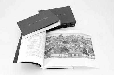 新闻 时事要闻 > 正文    新中国第一个《红楼梦》整理本出版65周年