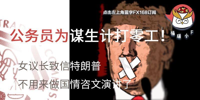 """第二场""""金特会""""敲定财政部发文:6000亿大减税落地"""