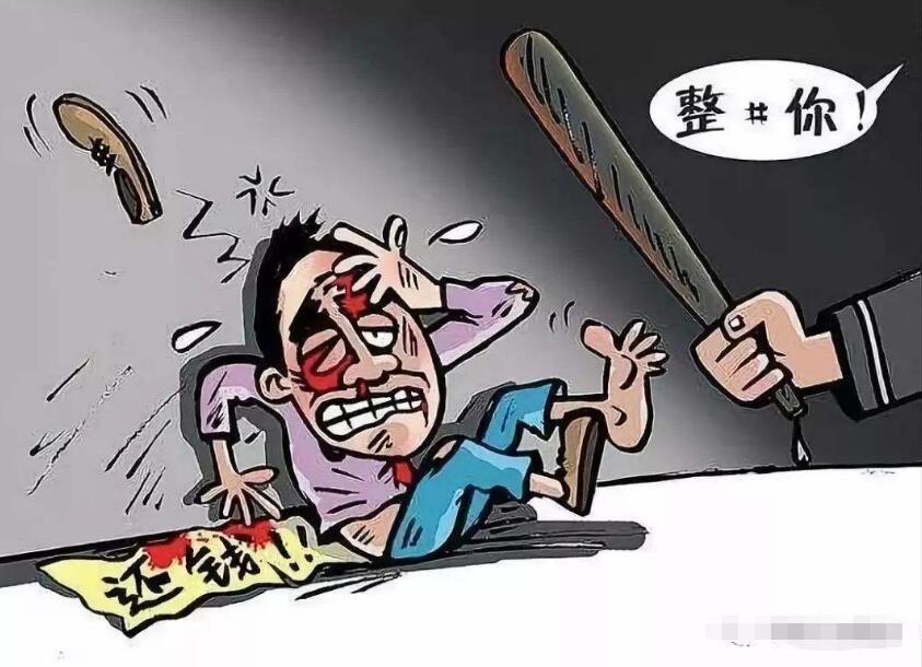 报载,韩城一男子为讨债,先后两次逼迫欠债者脱光衣服受冻,有一次还逼对方站在冰上并拍裸照,又到对方家中讨债,引发冲突致对方受伤。最终,讨债者被刑拘。(1月19日的《华商报》)
