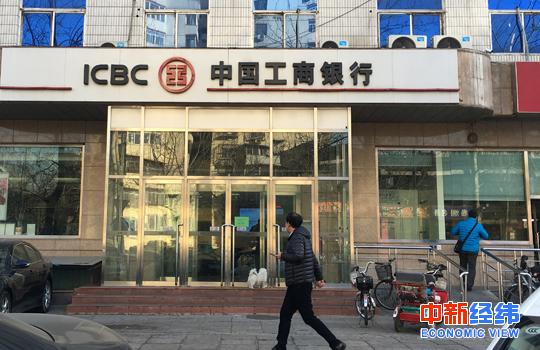 独家|工商银行回应董事长易会满职务有变动