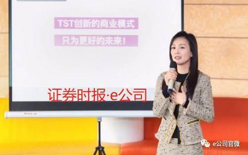 根据工商注册信息查询,上海达尔威成立于2013年6月,注册资本为2.24亿元,法定代表人是林吉荣,企业性质为有限责任公司(外商投资企业与内资合资) 。目前,达尔威主营业务包括,从事货物及技术的进出口业务,化妆品、针纺织品、服装鞋帽、办公用品、日用百货等。