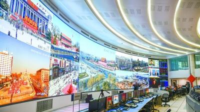 图为北京市公安局指挥部指挥大厅。本报记者 邓伟摄