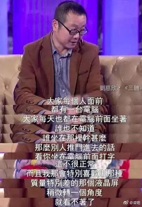 图片来源:微博@苔姐截图