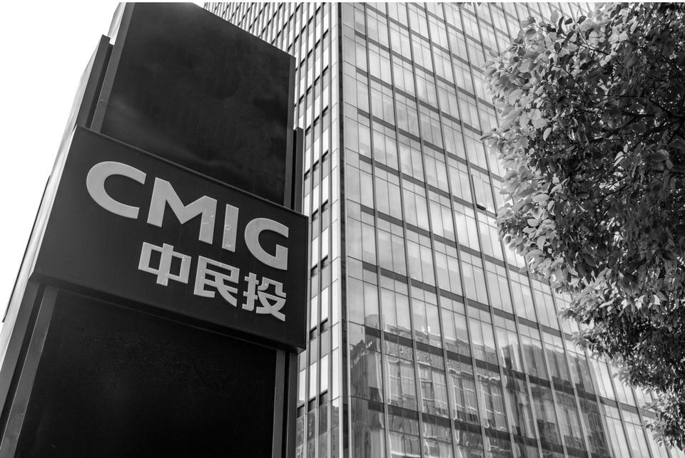 中民投回应流动性压力:净资产能覆盖债务和利息