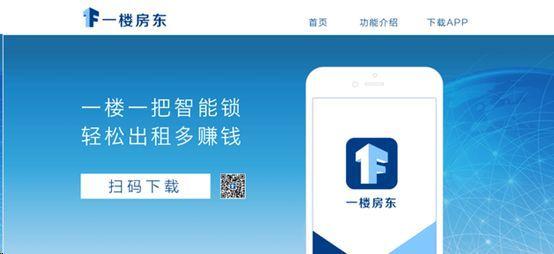 http://www.qwican.com/fangchanshichang/783836.html