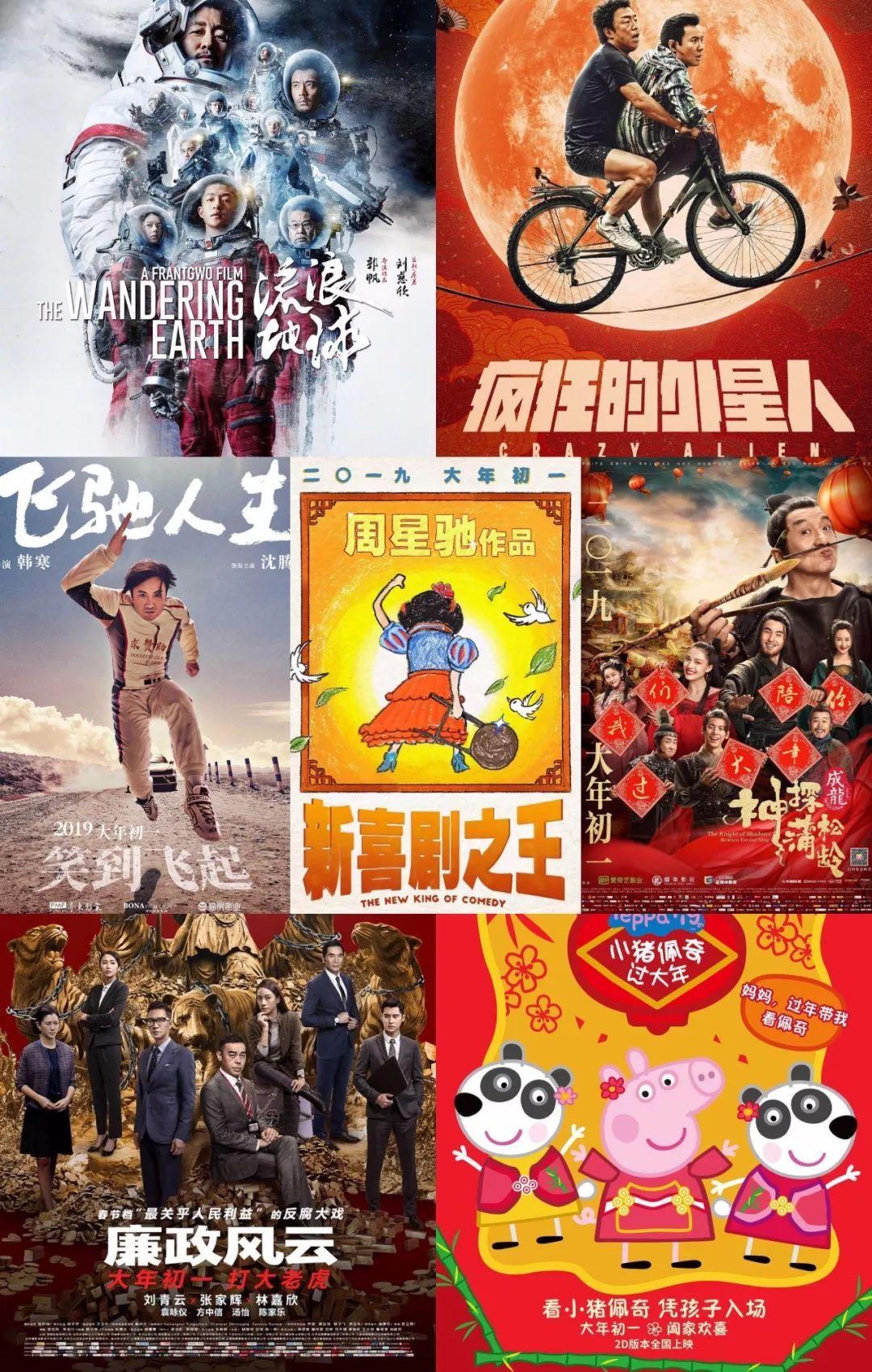 从春节档超200亿的曝光量解读娱乐营销界的黑马今日头条