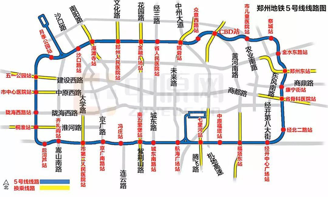 """郑州""""两会""""确认:地铁5号线力争今年5月通车运营"""