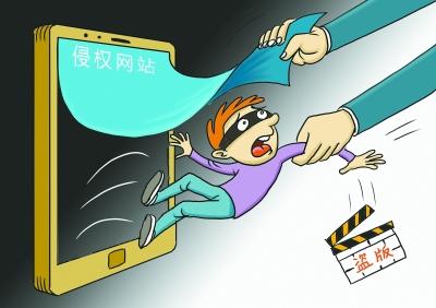 微信传播盗版电影涉嫌违法
