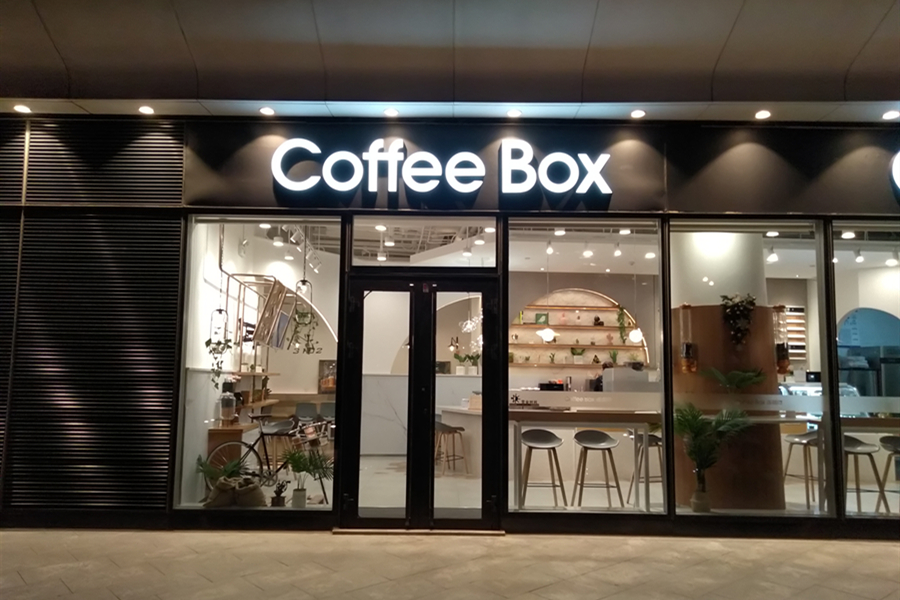 连咖啡或以退为进?关店40%之前,还涨价了30%!