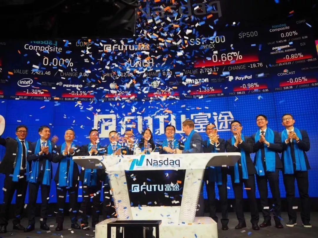 富途终成中国互联网券商海外上市第一股,首日收涨超27%,创始人:一起去看远方更美丽风景