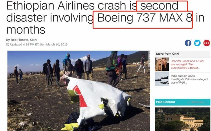 5个月2起空难,346人遇难,波音公司怎么了?
