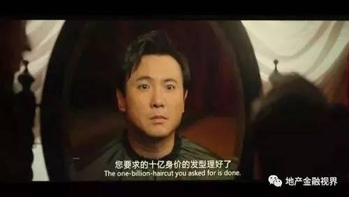 20181胡润富豪排行榜_恺英网络80后实控人被刑拘34岁就登上胡润富豪榜