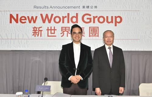 图片来源:新世界发展官网
