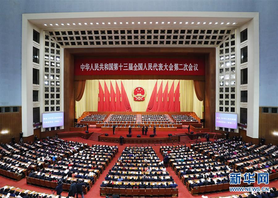 3月15日,第十三届全国人民代表大会第二次会议在北京人民大会堂举行闭幕会。 新华社记者 刘彬