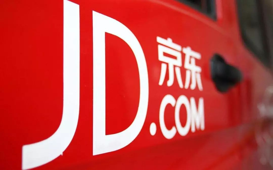 http://www.110tao.com/dianshangshuju/18886.html